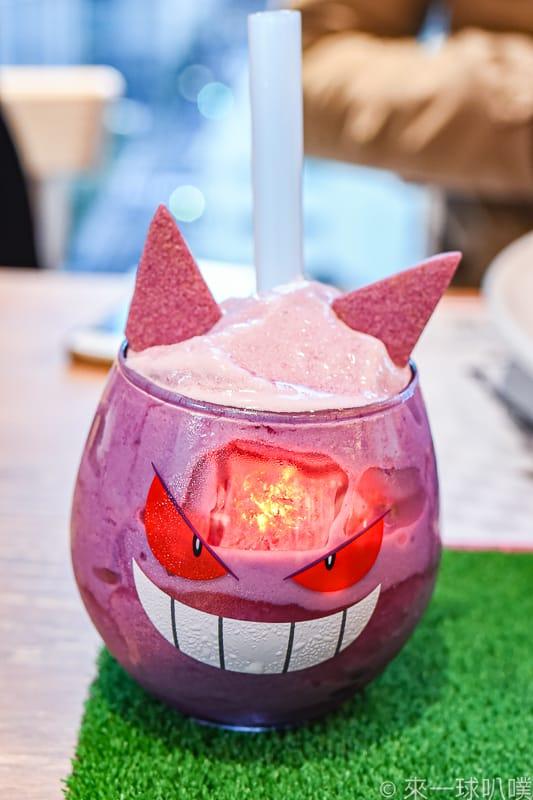 Pokemon cafe 46