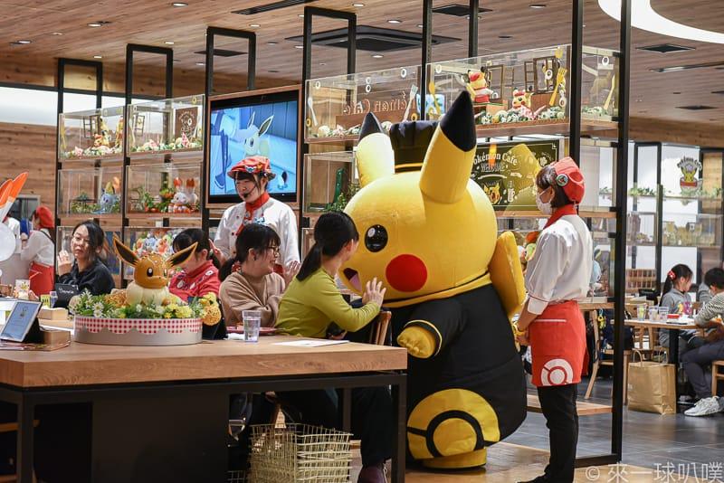 Pokemon cafe 67