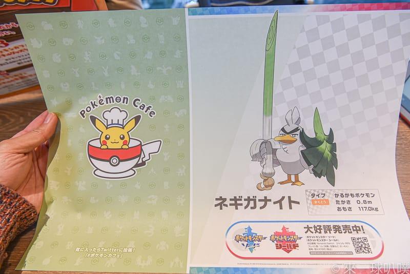 Pokemon cafe 8