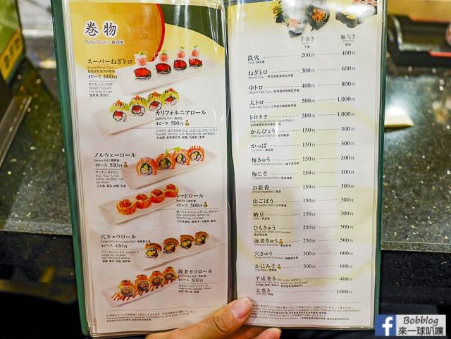 東京吉祥寺美食-梅丘壽司の美登利壽司(平價好吃壽司,排隊也要吃) @來一球叭噗日本自助攻略