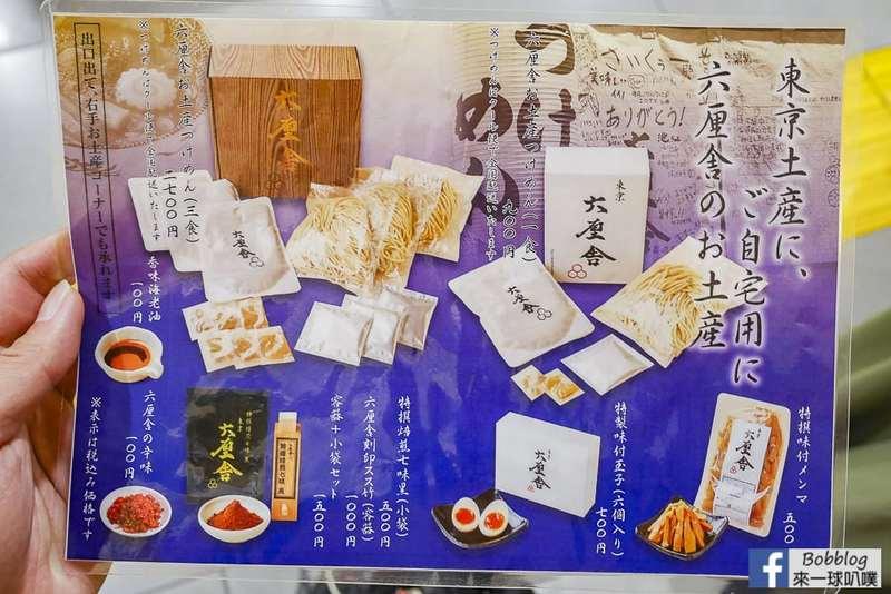 tokyo-ramen-street-13