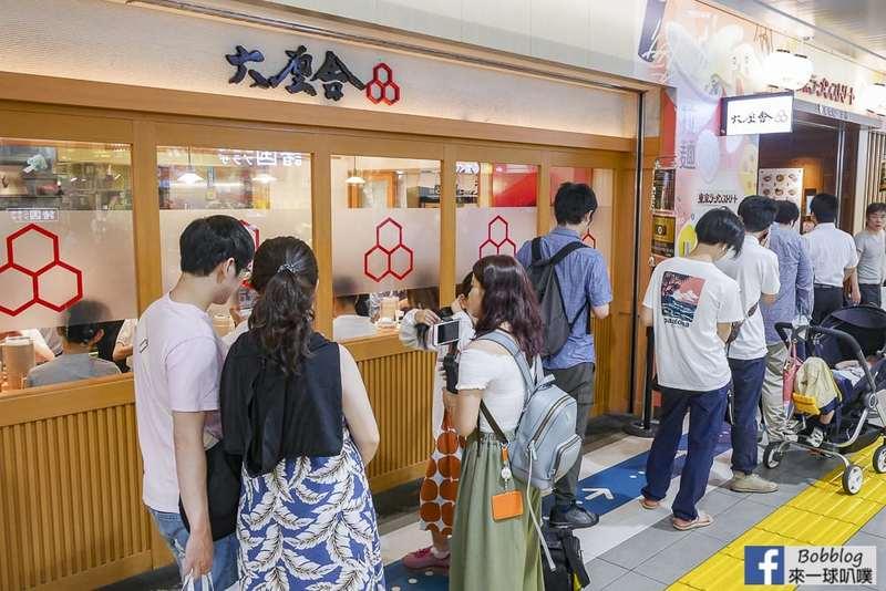 tokyo-ramen-street-15