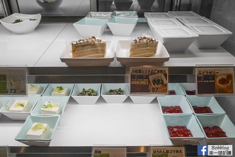 Tokyo university restaaurant 14