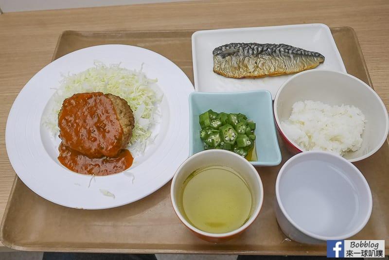 Tokyo university restaaurant 36