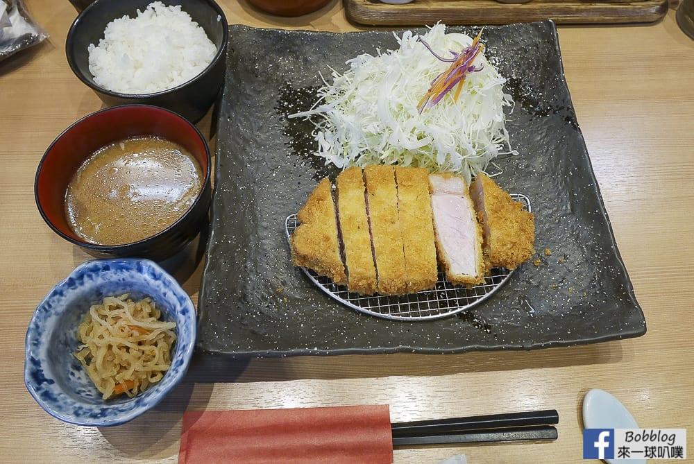 Tonkatsu Toyama 21