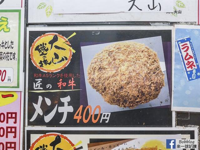 東京上野美食-肉の大山(好吃A5和牛可樂餅,多種炸物)