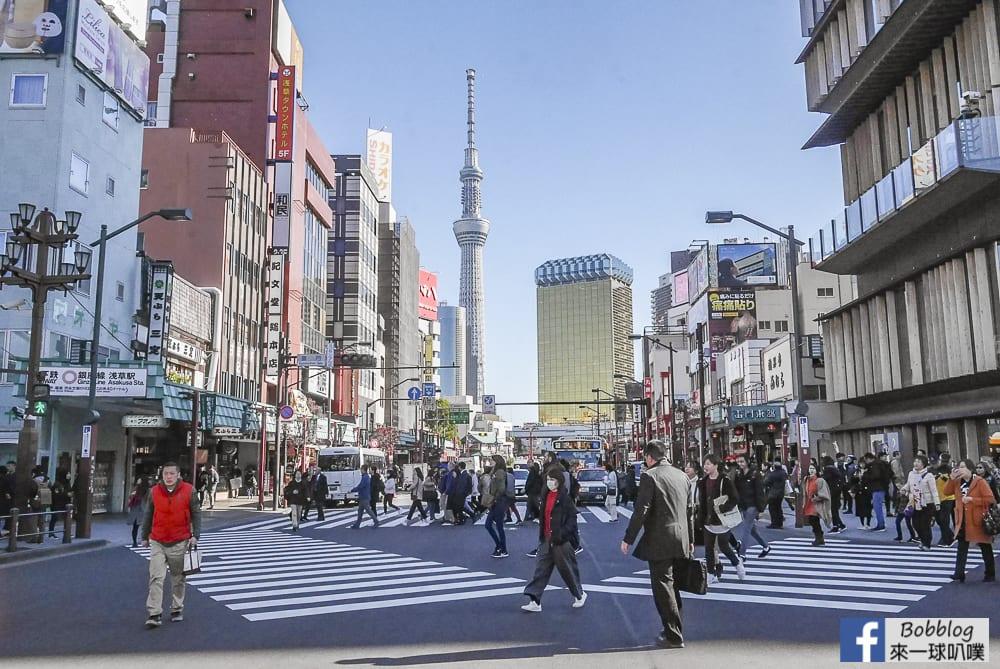 東京淺草名代拉麵与ろゐ屋(柚子雙蛋黃醬油拉麵)
