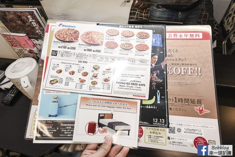 APA Hotel Asakusa Ekimae 17