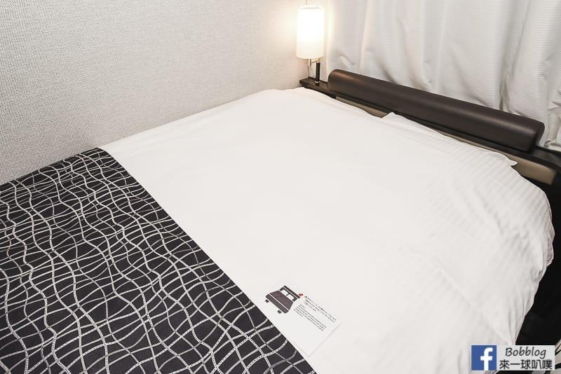 APA Hotel Asakusa Ekimae 22