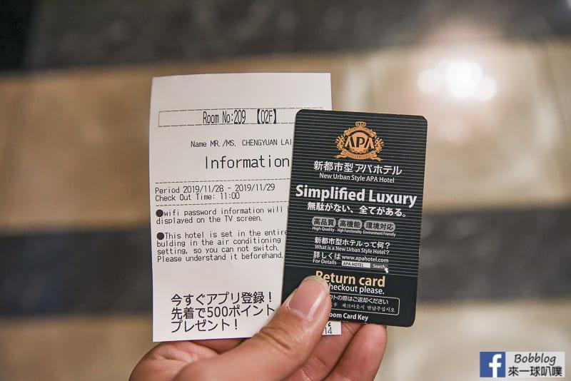 APA Hotel Asakusa Ekimae 3