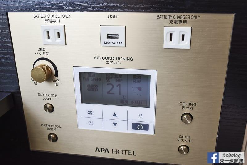 APA Hotel Asakusa Ekimae 32