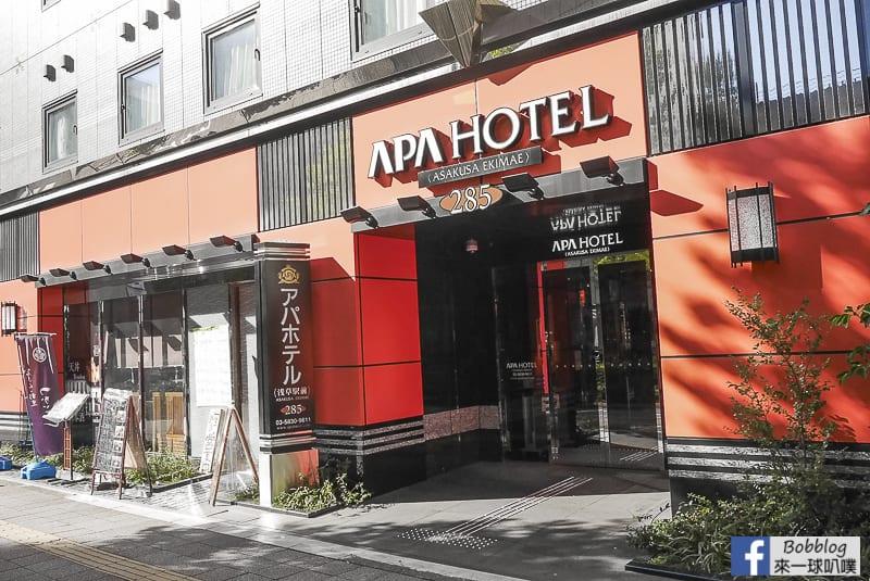 APA Hotel Asakusa Ekimae 35
