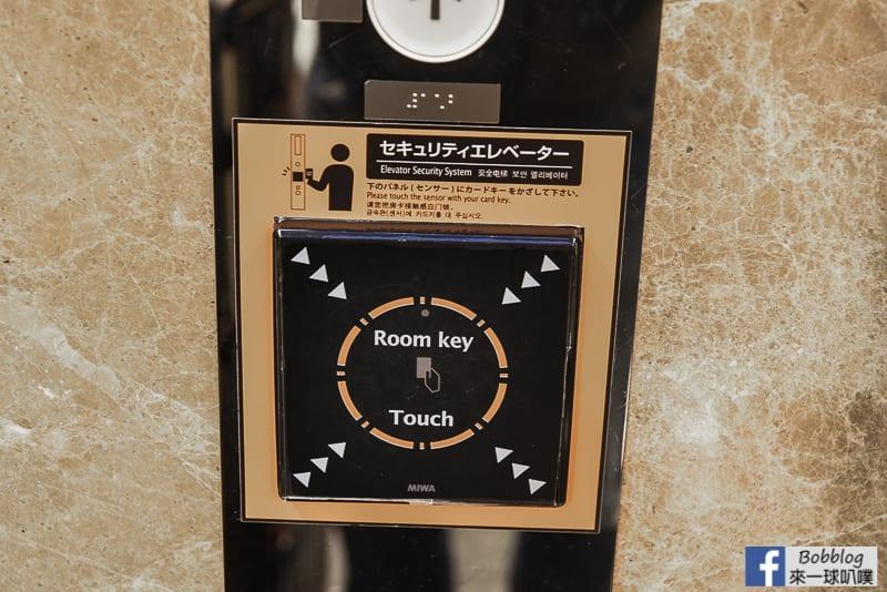 APA Hotel Asakusa Ekimae 8