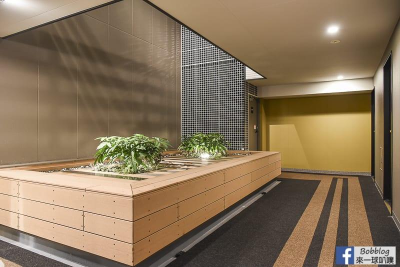 APA Hotel Asakusa Ekimae 9