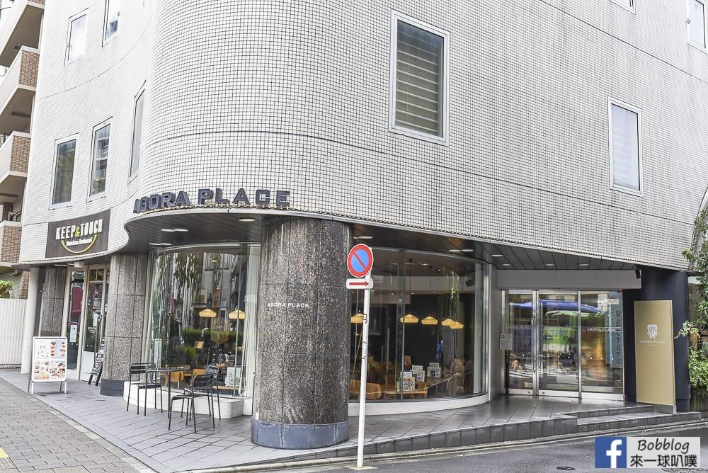 Agora Place Asakusa 7