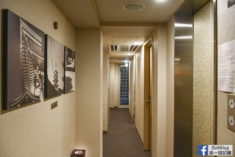 Asakusa Hotel Hatago 14