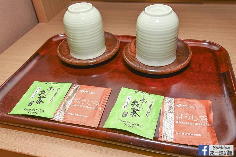 Asakusa Hotel Hatago 24