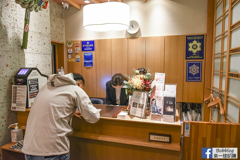 Asakusa Hotel Hatago 4