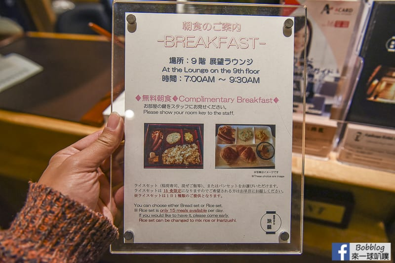 Asakusa Hotel Hatago 5