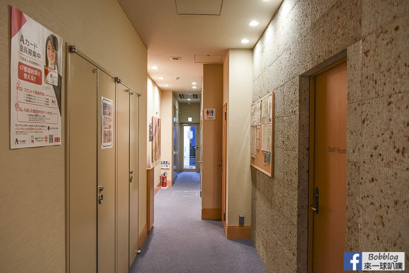 Asakusa Hotel Hatago 9