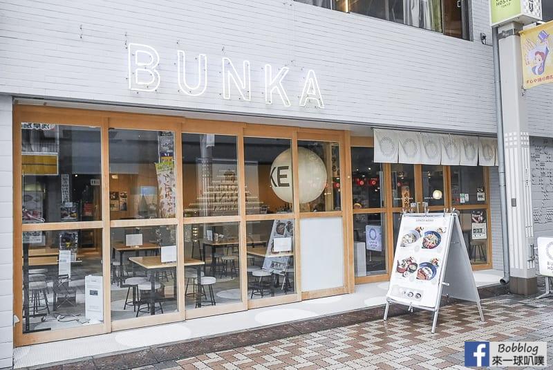 BUNKA HOSTEL TOKYO 31