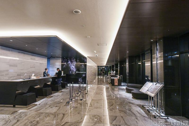 Daiwa Roynet Hotel Ginza 49