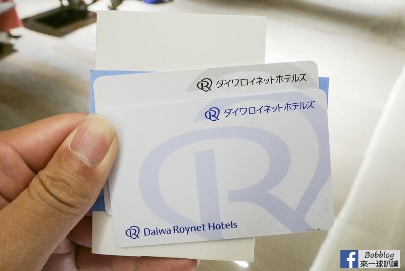 Daiwa-Roynet-Hotel-Tokyo-Ariake-39