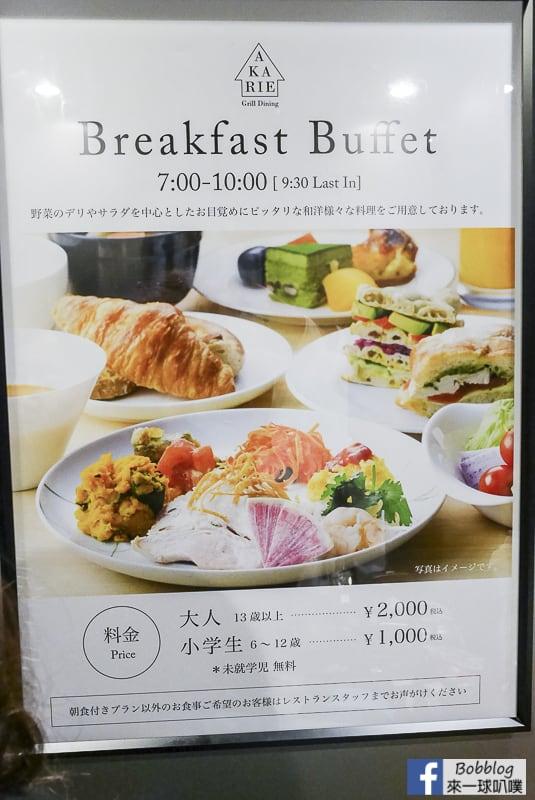 Daiwa-Roynet-Hotel-Tokyo-Ariake-42
