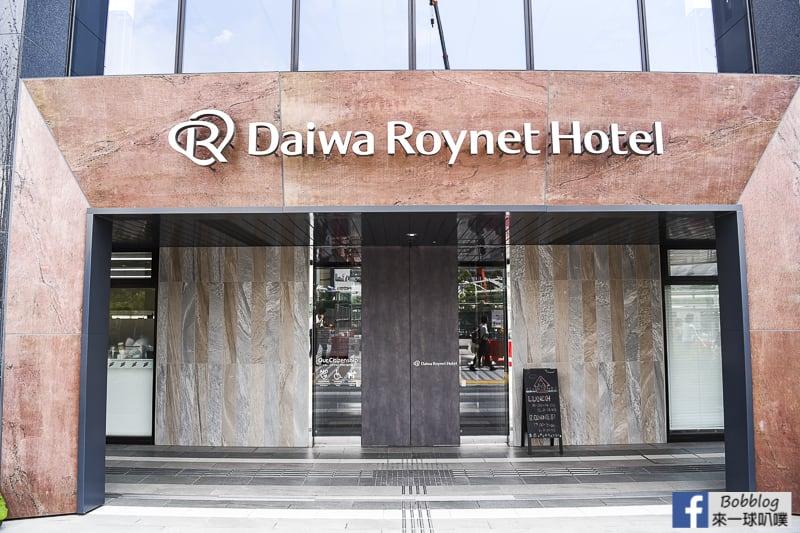 Daiwa-Roynet-Hotel-Tokyo-Ariake-7
