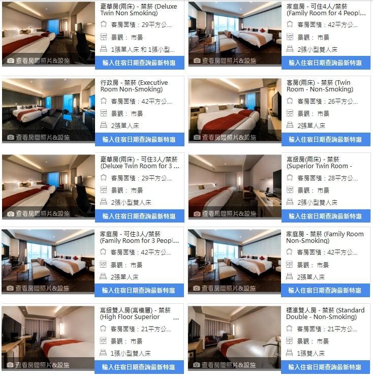 Daiwa-Roynet-Hotel-Tokyo-Ariake0