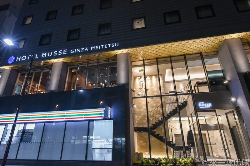 HOTEL MUSSE GINZA MEITETSU 37