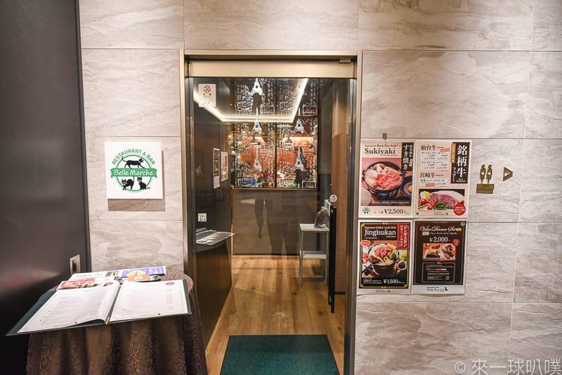 HOTEL MUSSE GINZA MEITETSU 43