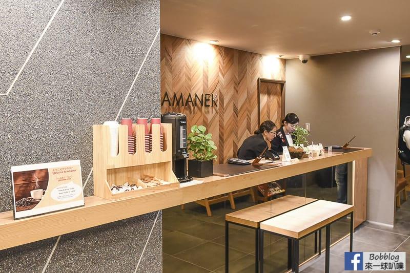 Hotel Amanek Asakusa Ekimae 12