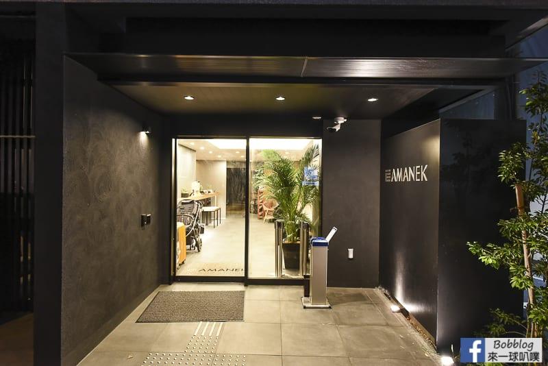 Hotel Amanek Asakusa Ekimae 3