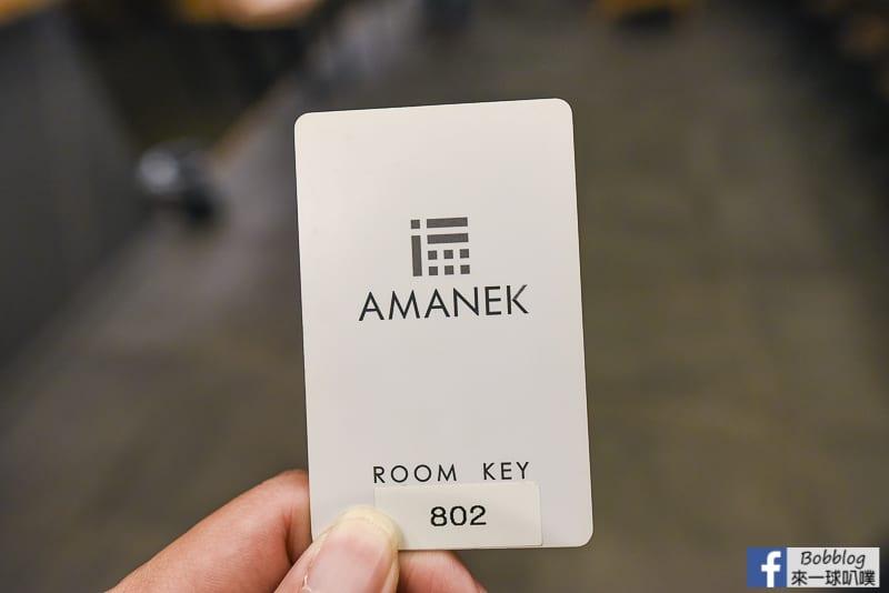 Hotel Amanek Asakusa Ekimae 5