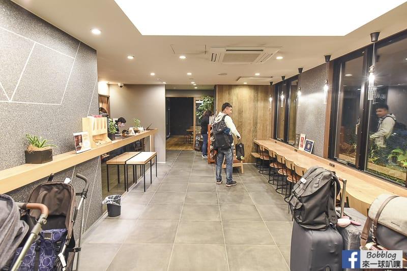 Hotel Amanek Asakusa Ekimae 6