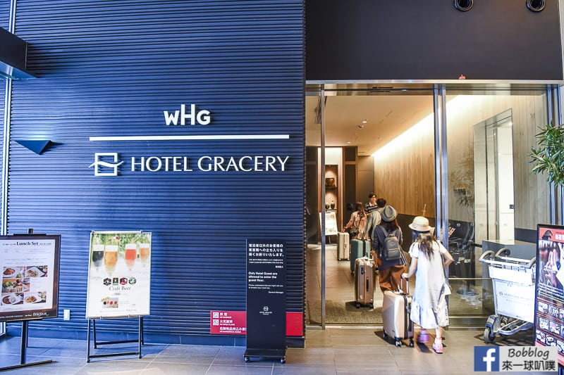 Hotel-Gracery-Shinjuku-10