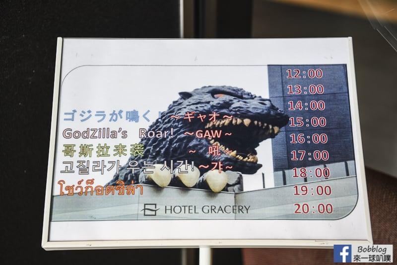 Hotel-Gracery-Shinjuku-41