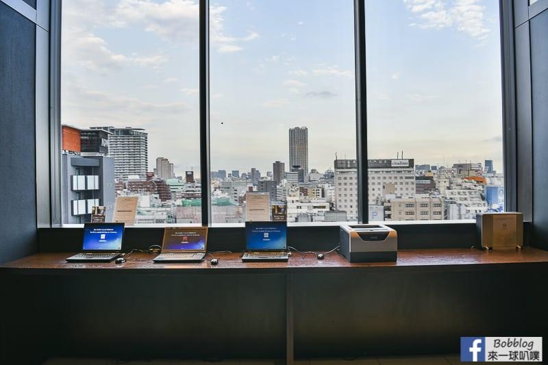 Hotel-Gracery-Shinjuku-59