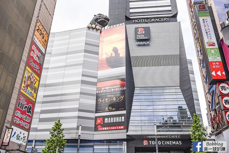 東京新宿住宿-格拉斯麗新宿酒店(哥吉拉飯店,舒適大房,2015新飯店) @來一球叭噗日本自助攻略