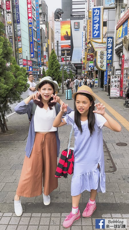 Hotel-Gracery-Shinjuku-73