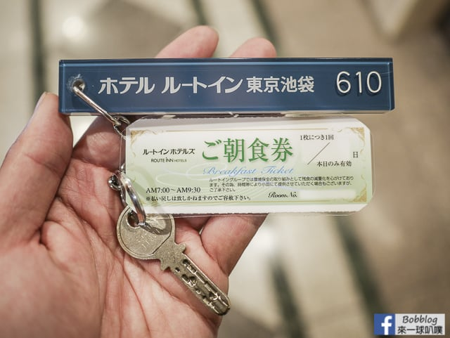 東京池袋露櫻飯店(池袋步行7分鐘,附近百貨餐廳很方便) @來一球叭噗日本自助攻略