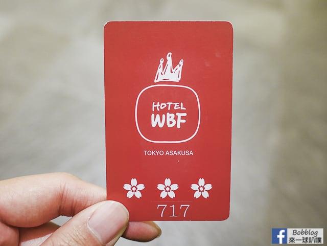 東京淺草住宿-淺草WBF飯店(2018新飯店,房間大) @來一球叭噗日本自助攻略