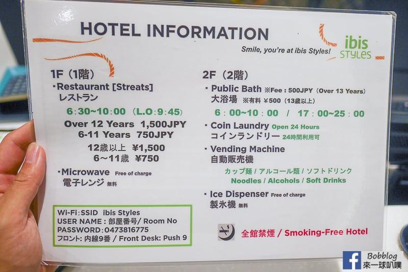 Ibis-Styles-Tokyo-Bay-42