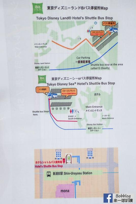 Ibis-Styles-Tokyo-Bay-44