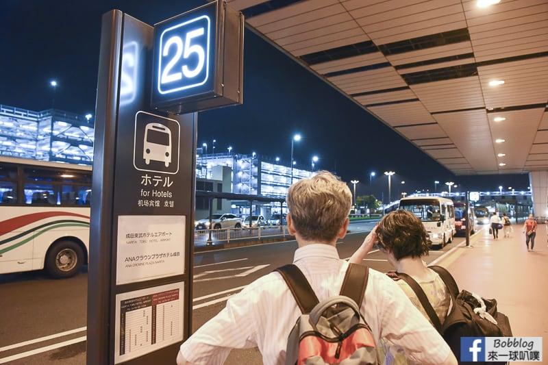 Narita-Tobu-Hotel-Airport-15