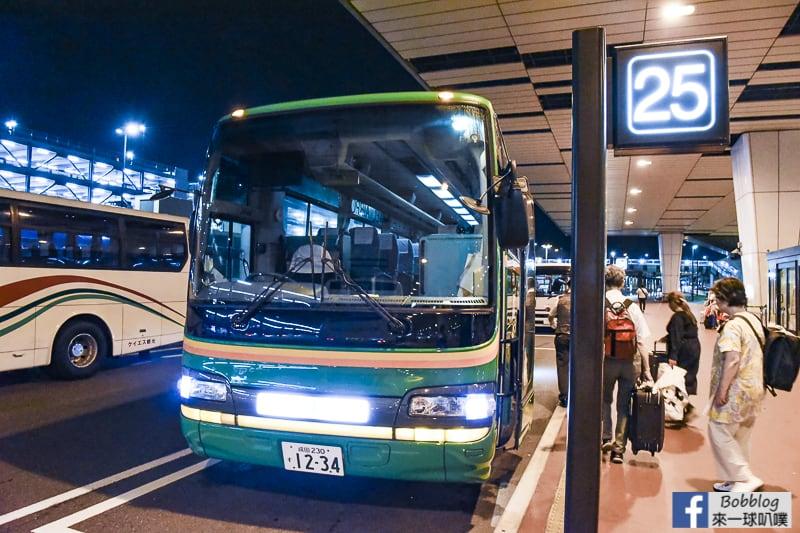 Narita-Tobu-Hotel-Airport-17