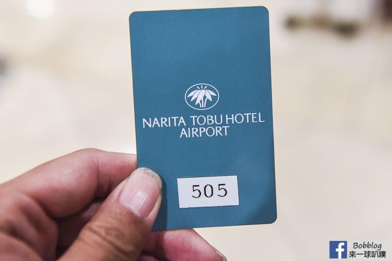 Narita-Tobu-Hotel-Airport-26