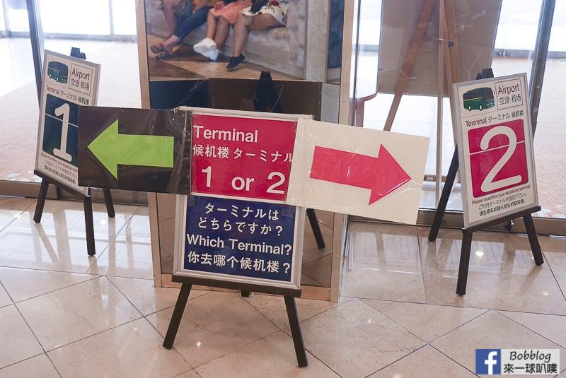 Narita-Tobu-Hotel-Airport-68