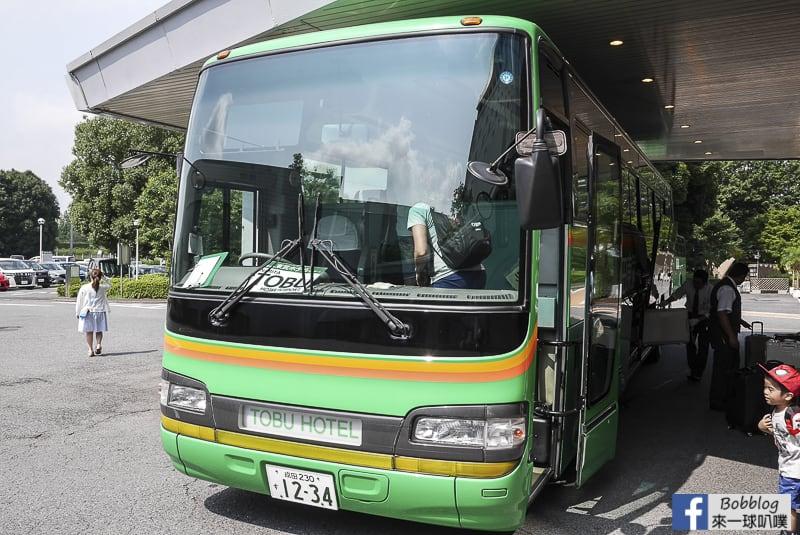 Narita-Tobu-Hotel-Airport-76
